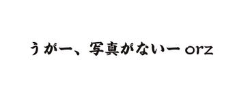 ピクチャ 1.png