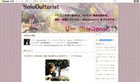 ブログ01.jpg