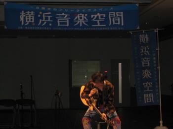 横浜空間01.jpg