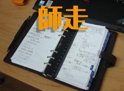 SIWASU.jpg